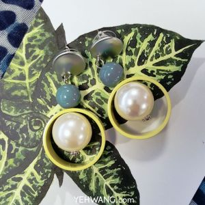 Earrings Funky Pearl