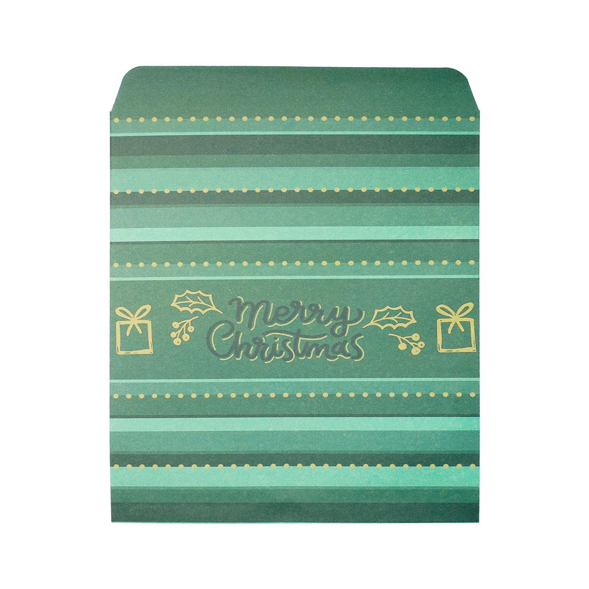 Gift bag merry christmas green