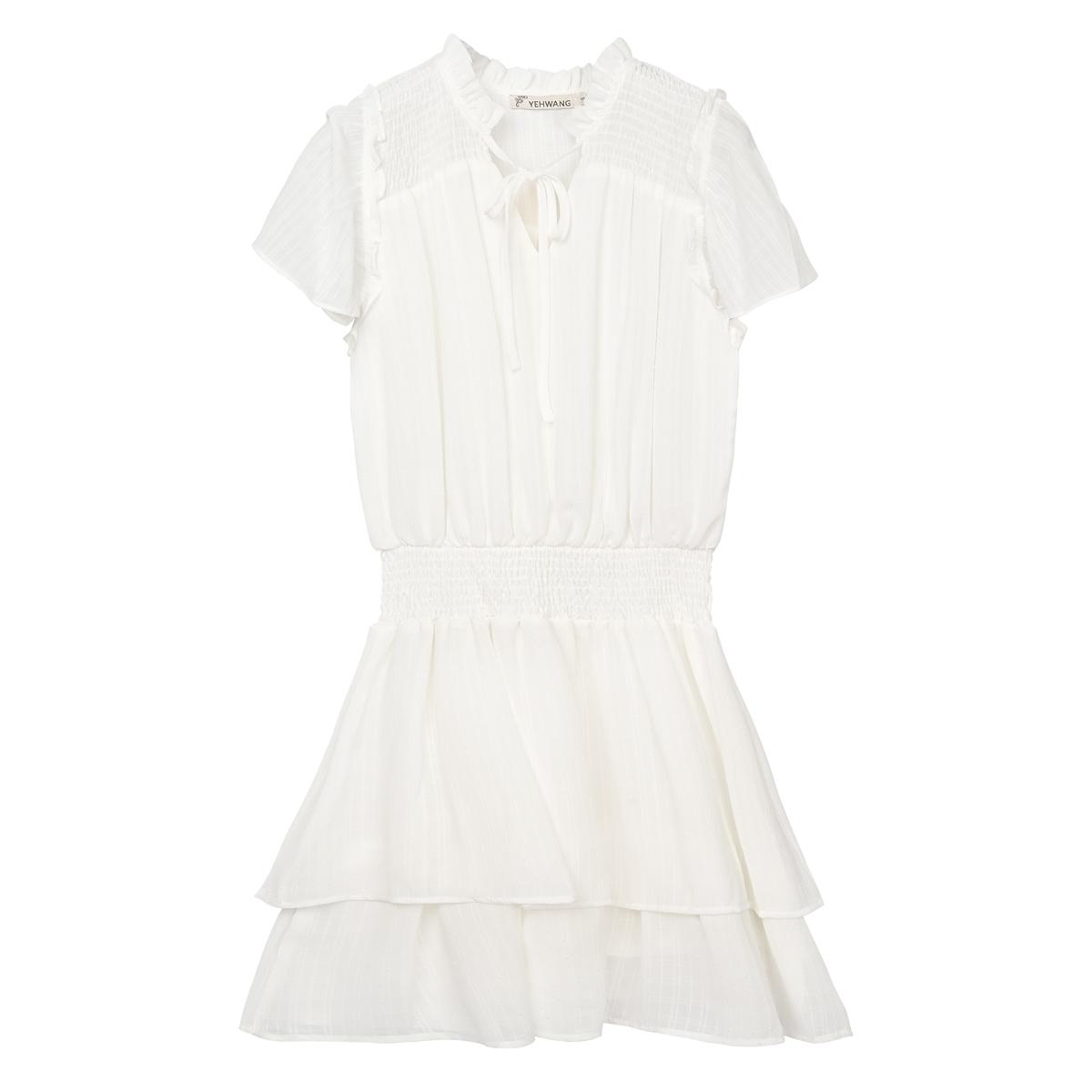 Kleid pippa