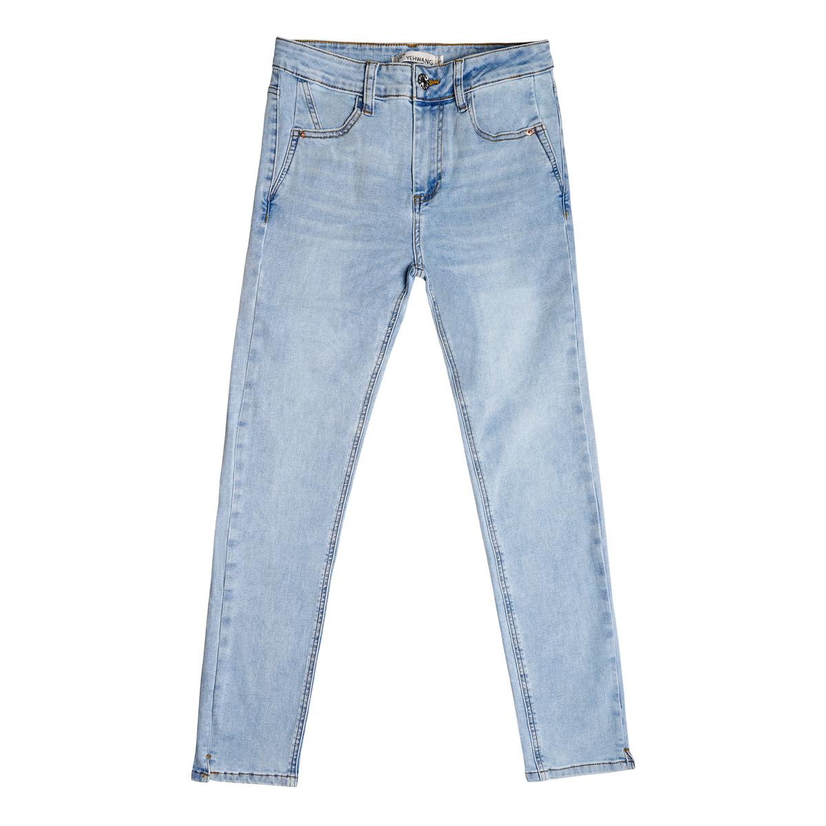 Lichtblauwe enkellange stretch denim jeans
