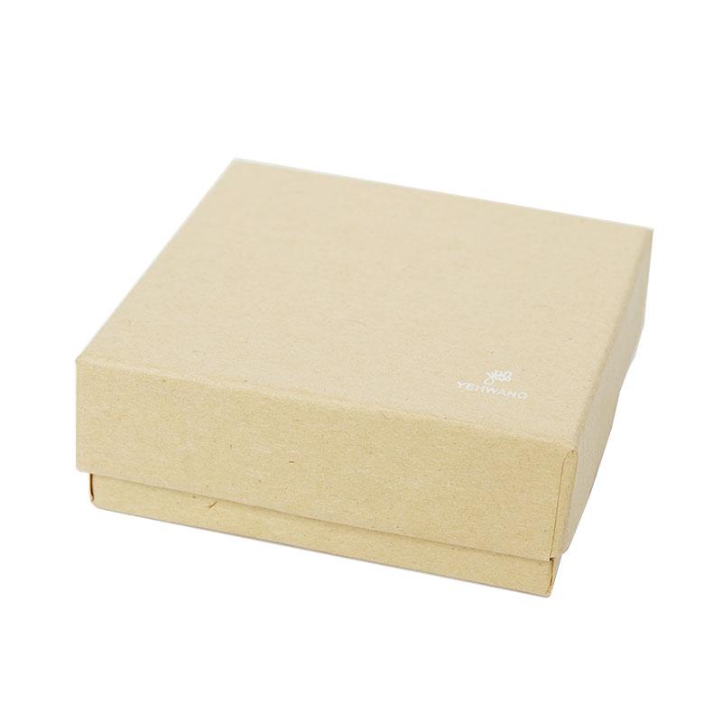 Caja de Regalo Simple Carton