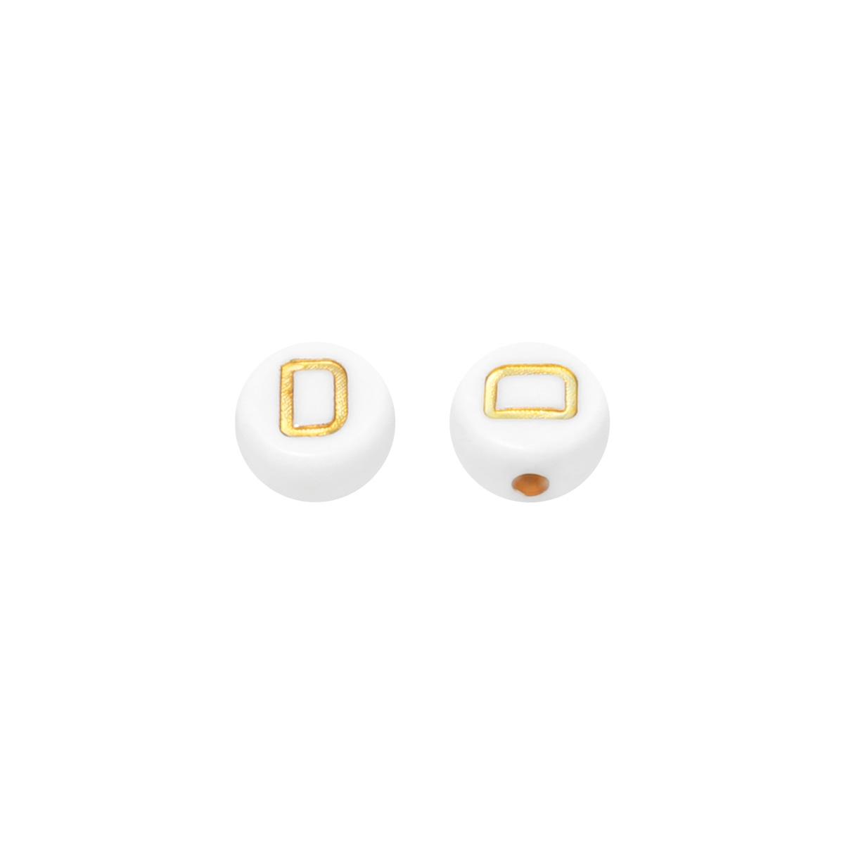 Diy flat beads letter d - 7mm