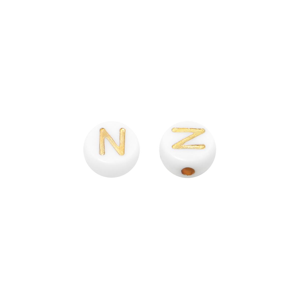 Diy flat beads letter n - 7mm