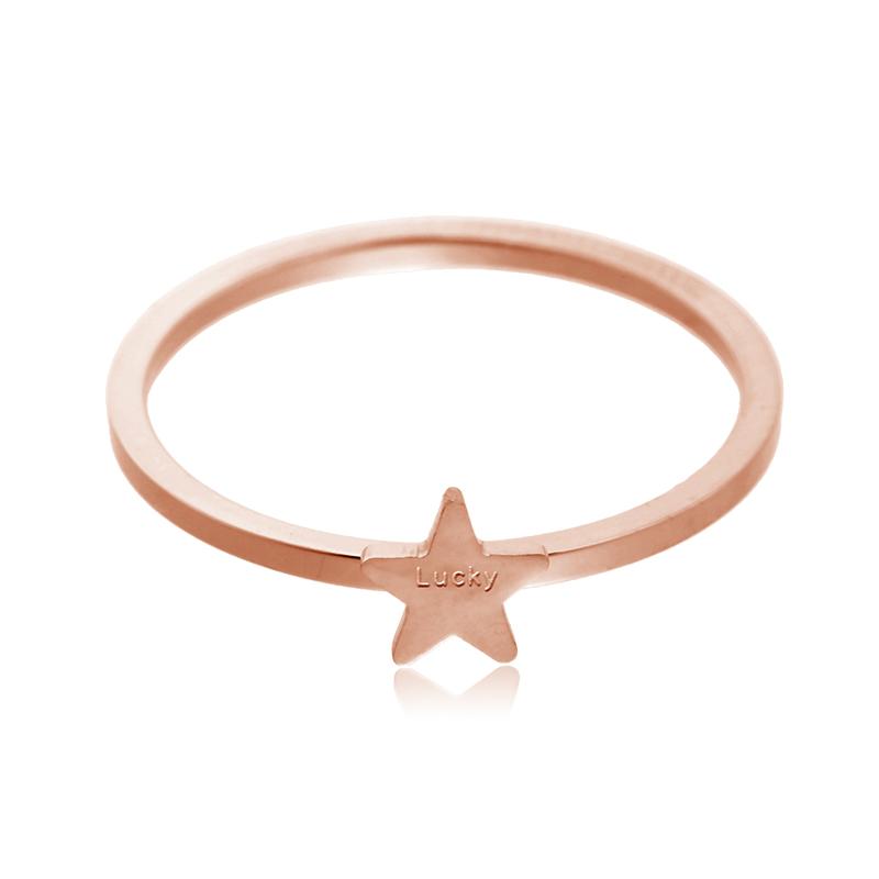 Ring Star #19